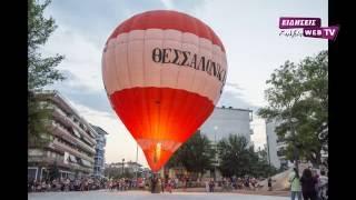 Το αερόστατο της 81ης Δ.Ε.Θ. (δεν) πέταξε στο Κιλκίς-Eidisis.gr webTV