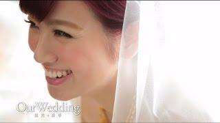 米可白結婚影片 當天快剪SDE MV -- Mstudio婚禮紀錄工作室  攝製