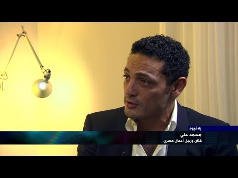 - بلا قيود - مع الفنان ورجل الأعمال المصري محمد علي  - نشر قبل 5 ساعة