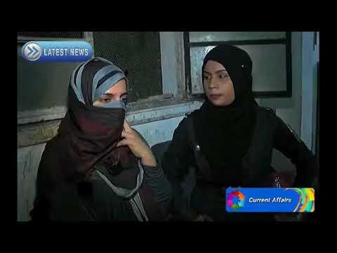Boy Kills Sister in Law in Karachi - The Current Affairs