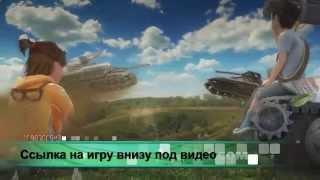 Русские игры для мальчиков 3D Танки Онлайн