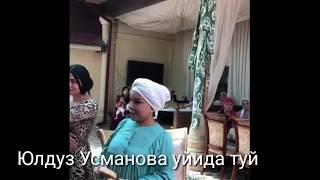 Юлдуз Усманова уйида туй 2019