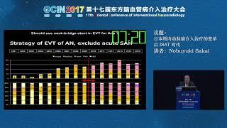 Current Status and Trend of Aneurysm Treatment in Japan – Nobuyuki Sakai