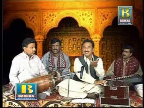 Nazan Wari Aahiyan - Mumtaz Lashari