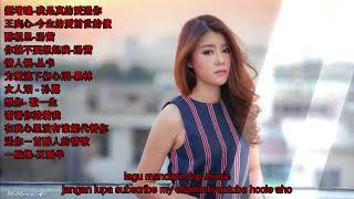 12 Lagu Mandarin Enak didengar 十二首国语 很好听