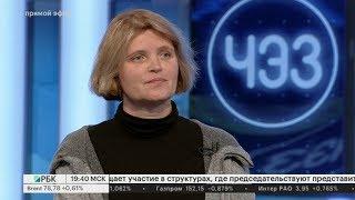 «История одного назначения» — новый фильм Авдотьи Смирновой