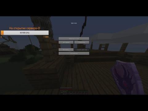 RPG ZELDOR СТРИМ