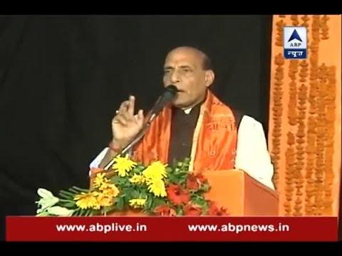 FULL SPEECH: PM Modi has made India proud internationally, says Rajnath Singh