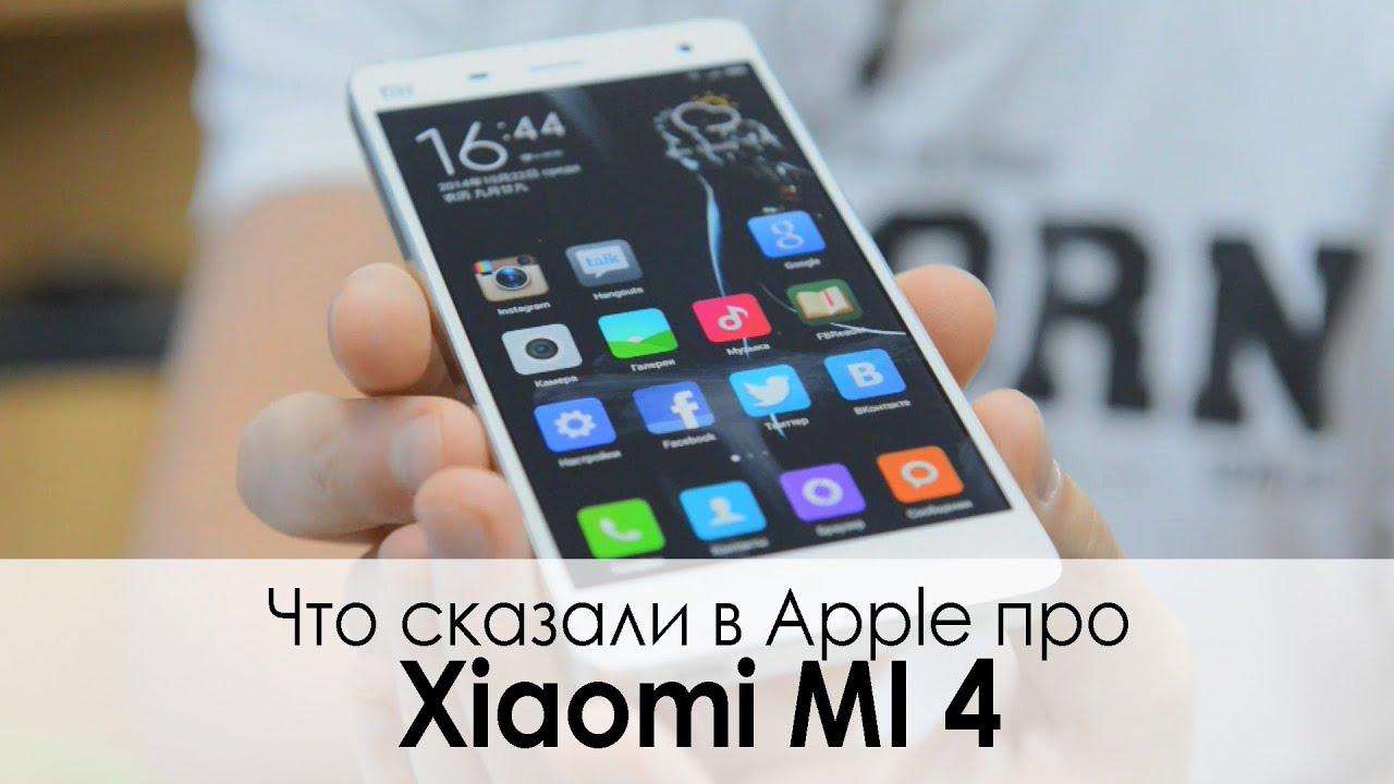 Телефоны xiaomi по цене от 7490 до 199490 рублей с доставкой по москве и россии. Покупка в 1 клик!. Вам понравится:) ☎ 8 (800) 333-19-51.