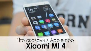 обзор Xiaomi Mi4  Лень и воровство?