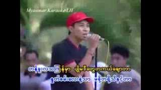 Hnit Thit Mingalar နွစ္သစ္မဂၤလာ Pho Kar ဖိုးကာ Thingyan Karaoke