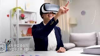 [플레이즈] 홍보영상제작 /KDB 산업은행 홍보영상