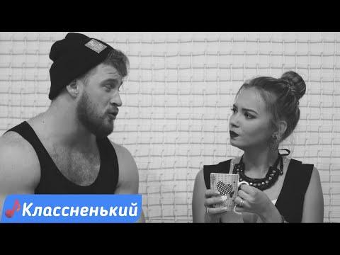 Дмитрий Рубин & Татьяна Хоменко - Самая Грустная Песня [Новые Клипы 2016]