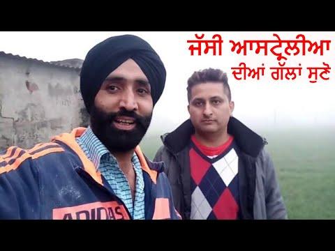 kanak nu urea indian Punjabi farming with Jassi Australia & brother Pritpal