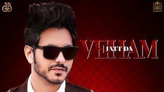 Veham Jatt Da | Jass Bajwa | Latest Punjabi Songs 2019