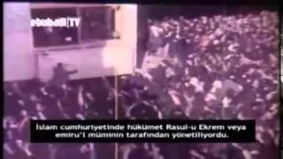 İran Devrim Marşı