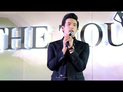 160625 | เจมส์ มาร์ - รักแท้อยู่เหนือกาลเวลา @ The Touch : Central Ladprao