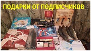 Подарки от подписчиков Встреча Большое Спасибо 06 01 2021 Абхазия Сухум