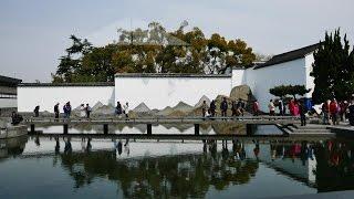 蘇州博物館4K