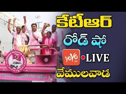 KTR Roadshow LIVE | Vemulawada | Telangana Municipal Elections 2020 | CM KCR | YOYO TV LIVE
