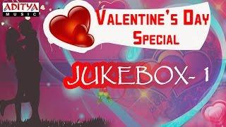 Valentine's Day Special Telugu Movie Songs || Jukebox I