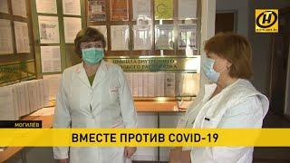 Коронавирус в Беларуси Белорусы продолжают помогать врачам в борьбе с COVID 19