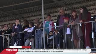 В Северной Осетии прошли соревнования по мотокроссу