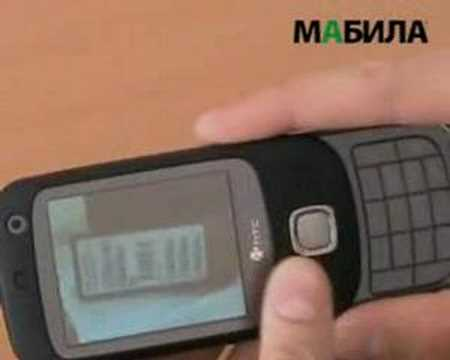 HTC Touch Dual - видеообзор