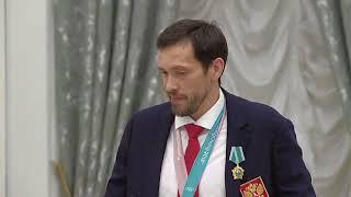 Павел Дацюк на церемонии награждение Путиным победителей Олимпийских игр в Пхёнчхане