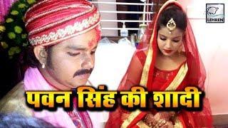 देखिये पवन सिंह से शादी कर रही ज्योति सिंह की पहली तस्वीर Pawan Jyoti Marriage Lehren Bhojpuri