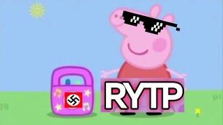 Свинка Пеппа ŘΫŦƤ | 18+ [Свинка Пизда] ритп | RYTP - Новая эпизод!