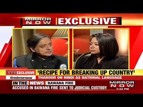 Shashi Tharoor On The Idea Of Hindi Being The National Language