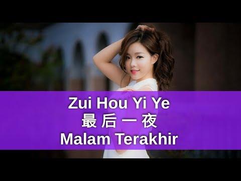 Zui Hou Yi Ye 最后一夜 谭艳 Tan Yan Malam Terakhir