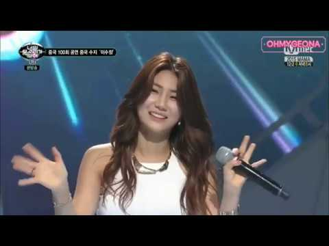 ICSYV Season 2 Episode 6 Chinese Suzy