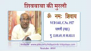 VCD1441A