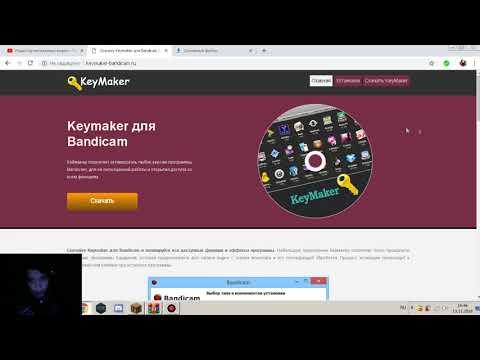Как скачать KeyMaker для Bandicam
