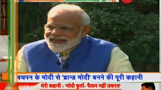 PM Narendra Modi shares interesting facts about himself in interview with Akshay Kumar