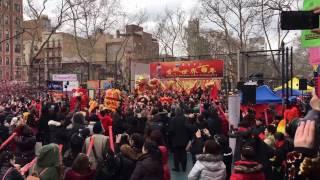 Chinese New Year Lion Dance Countdown @ Sara Roosevelt Park Jan 28 2017