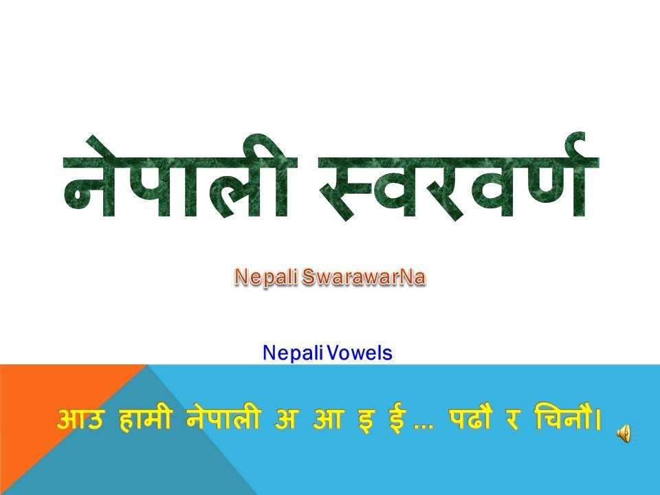 Nepali Alphabets Vowels Youtube