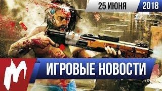 Игромания! ИГРОВЫЕ НОВОСТИ, 25 июня (Cyberpunk 2077, Alan Wake 2, Resident Evil 2 Remake, Игромания)