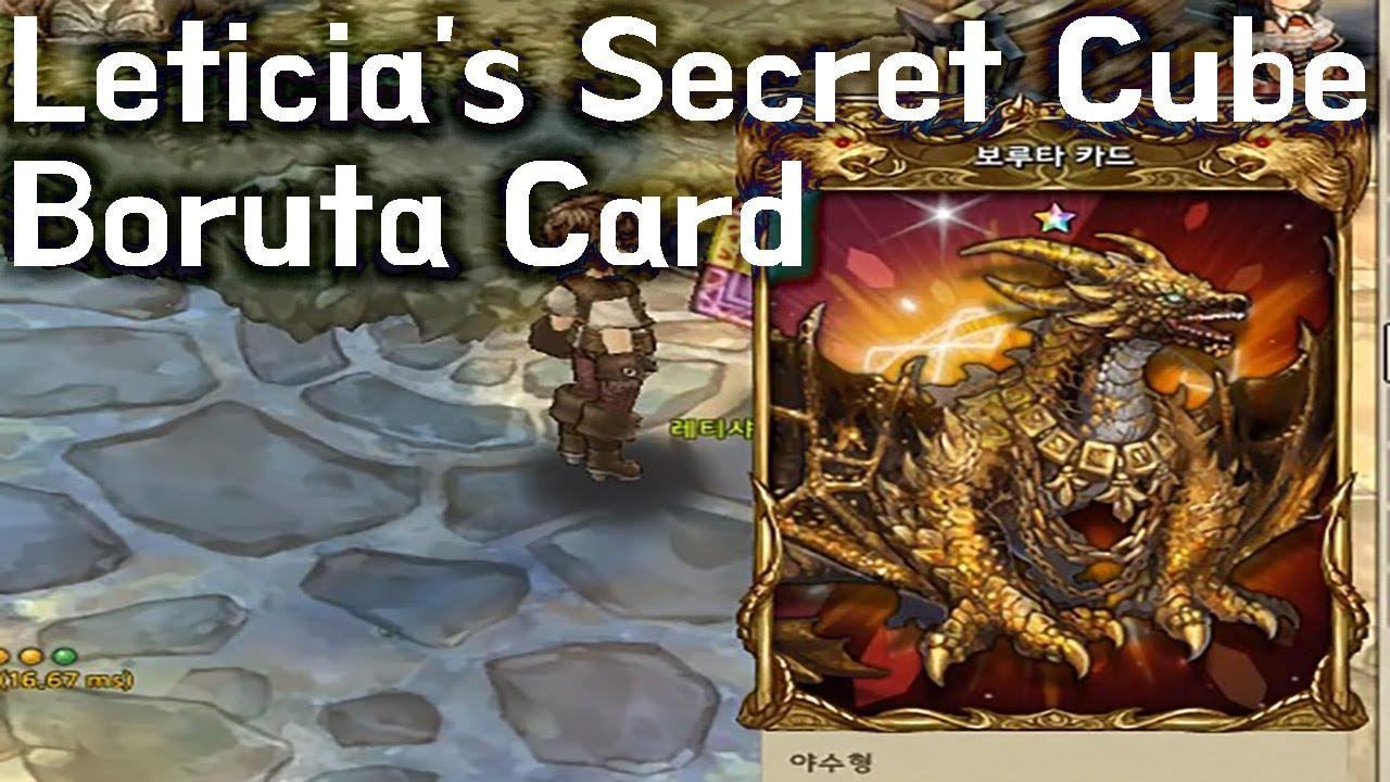 [TOS Re] Leticia's Secret Cube for July (Boruta Card)