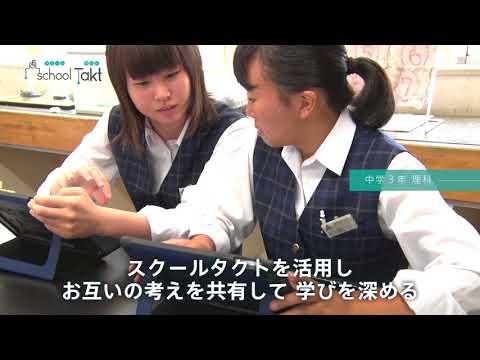 スクールタクト 長野県伊那市東部中学校 授業風景