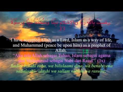 Al Mathurat  part 24 of 41