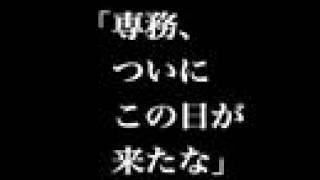 5/2 アップリンクより発売。 個性派俳優総出演の超ハイセンス・ショート...