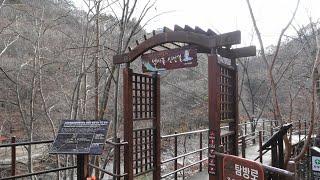 신협 ▲지리산 - 뱀사골 정기산행 (2020-01-16…
