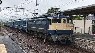JR西日本 ありがとうC56号の返却回送!   回9302レ EF65-1133号機+12系客車5B  【山陽本線・金光駅構内】