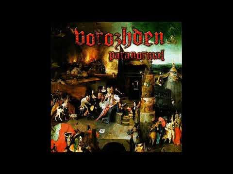 Vorozhden — Paranormal [2007] Full Album, HQ ✓