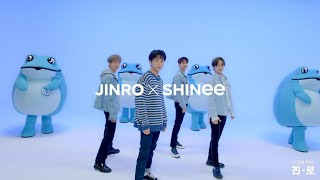 Download [진로X샤이니]  🐸X💎 SHINee 'Don't Call Me'