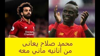 محمد صلاح يصل لرقم تاريخي كأول لاعب عربي وافريقي وكرابع لاعب في تاريخ الدوري الانجليزي