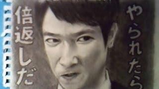半沢直樹役の堺雅人氏がかっこよすぎて 描いてみました。 時間かかりす...